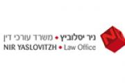 ניר יסלוביץ' משרד עורכי דין